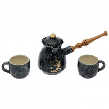 Кофейный набор мрамор,серый 3 предмета, турка 450 мл, чашки 70 мл