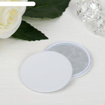 Зеркало компактное, цвет белый