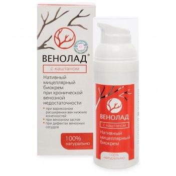 Med-18/02 венолад крем косметический натуральный с каштаном для ухода за к