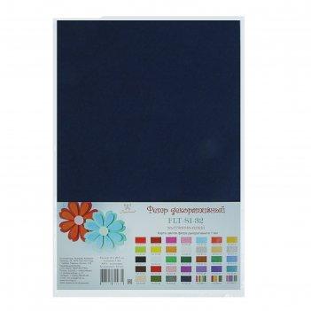 Фетр soft 1мм, 21*29,7 см (набор10 листов) полуночно-синий flt-s1-32