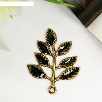 Декор для творчества металл, эмаль веточка с листьями золото 3,4х2,7 см