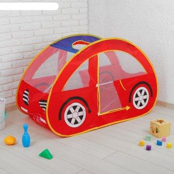 Палатка детская игровая «машинка»