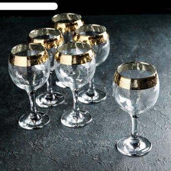 Набор фужеров для вина 260 мл нежность, 6 шт