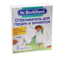 Отбеливатель для гардин, занавесок др. бекманн 3 х 40 гр
