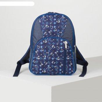 Рюкзак школьн рм-04, 30*11*38, 2 отд на молниях, 2 н/кармана, мопсы