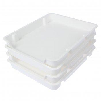 Набор лотков для заморозки продуктов