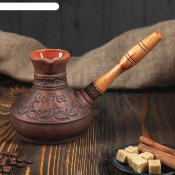 Турка средняя №1 0,5 глазурованная, деревянная ручка