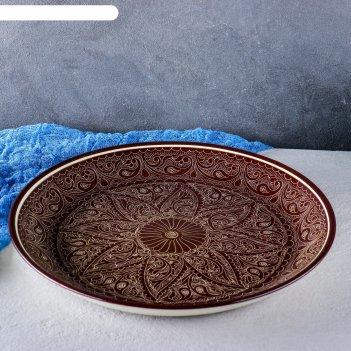 Ляган круглый, 36 см, риштанские узоры, коричневый
