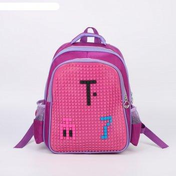 Рюкзак, отдел на молнии, 2 боковых кармана, цвет фиолетовый