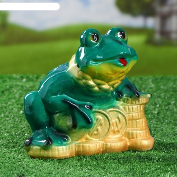 Садовая фигура жаба на монетах