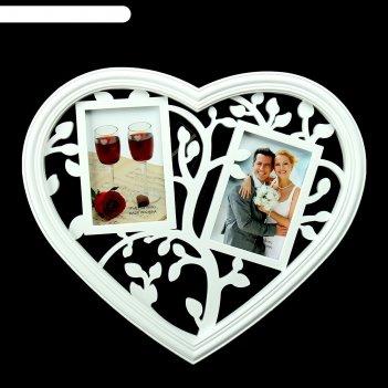 Фоторамка пластик на 2 фото 10х15 см деревце в сердце белая 33х40х2 см