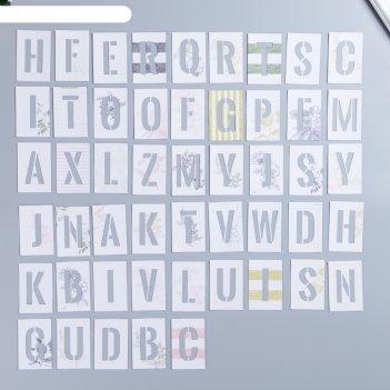 Негативы букв heidi swapp «emerson lane» - 52 шт.
