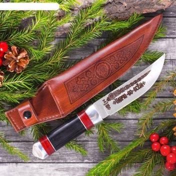 Сувенирный нож удача во всем