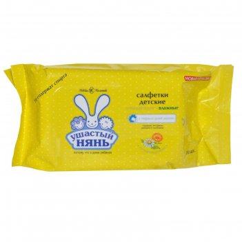 Салфетки влажные   ушастый нянь детские очищающие 80 шт
