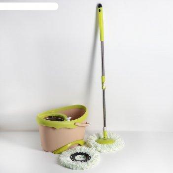 Набор для уборки: швабра, ведро с металлической центрифугой, доп. насадка