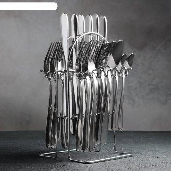 Набор столовых приборовна подставке «стандарт», 24 предмета