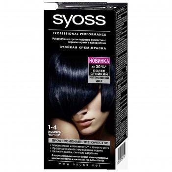Крем-краска для волос syoss color, тон 1-4, иссиня-чёрный