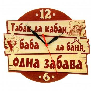 Часы банные табак да кабак