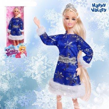 Happy valley кукла-снегурочка снежная принцесса