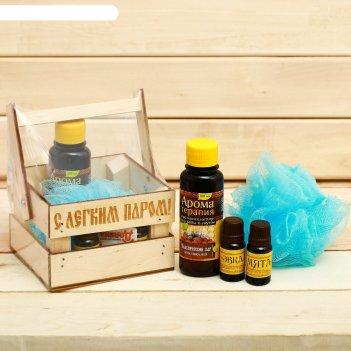 Банный набор в ящике с лёгким паром: 2 аромамасла, ароматизатор, мочалка