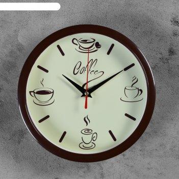 Часы настенные круглые coffee, обод коричневый, 22х22 см