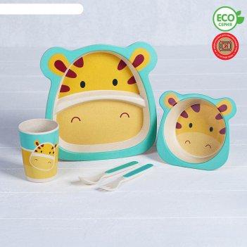 Набор детской посуды из бамбука «жирафик», 5 предметов: тарелка, миска, ст