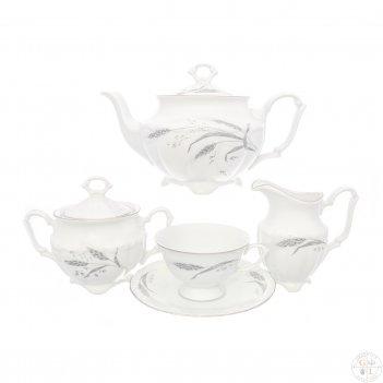 Чайный набор серебряные колосья repast классическая чашка (15 предметов на