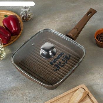 Сковорода-гриль гранит brown квадр.24*24см ап, съемн. ручка, стекл. крышка