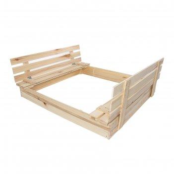 Песочница деревянная, с крышкой, 100 x 100 x 18 см, сосна