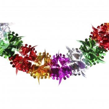 Гирлянда-растяжка листики с кружочками