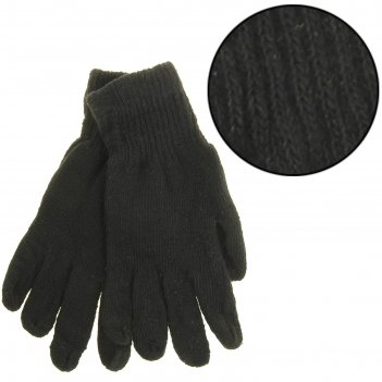 Перчатки мужские джо одинарные, l-25 см, безразмерные, цвет черный