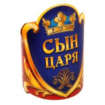 Кольцо для салфеток сын царя, 15 х 7 см