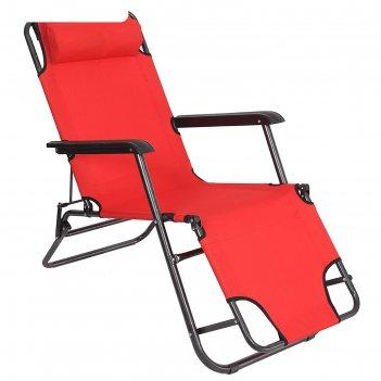 Кресло-шезлонг туристическое с подголовником 153х60х30 см, цвет: красный