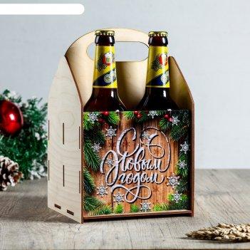 Ящик под пиво с новым годом! хвоя, доски