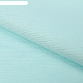 Ткань для пэчворка «морозный голубой», 50 x 50 см