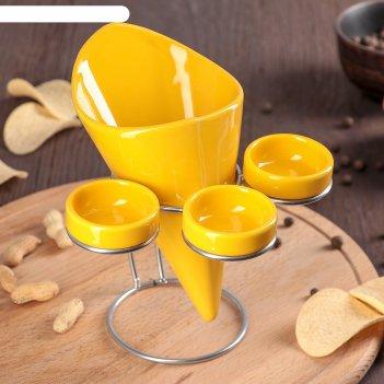 Набор сервировочный «фарбе», 4 шт: ёмкость для картофеля фри, 3 соусника,