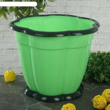 Горшок для цветов 3 л восторг, поддон, зеленый