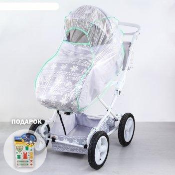 Дождевик для детской коляски «пегас» универсальный, цвета микс