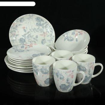 Набор посуды соната. серебристые розы, 16 предметов: 4 кружки 370 мл, 4 та