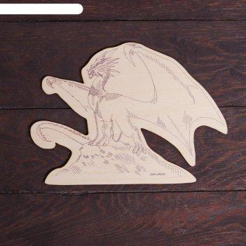 Заготовки для творчества. доска для выжигания дракон, т1010