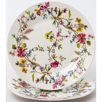 Набор тарелок 190 латона «летнее утро»