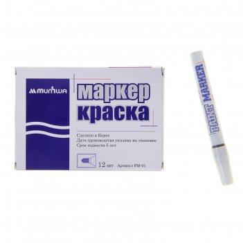 Маркер-краска munhwa 4 мм, черная, нитро-основа