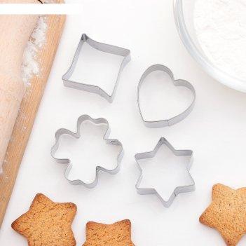 Набор форм для вырезания печенья 8х8 см сердце, звезда, клевер, 4 шт