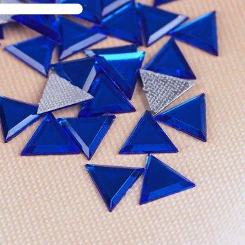 Стразы термоклеевые треугольник, 50шт, 8 х 8мм, цвет синий