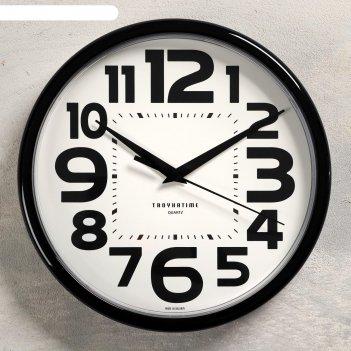 Часы настенные классика плавный ход, d=23 cм, чёрные