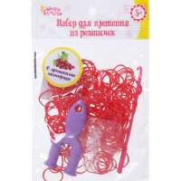 Набор плетение из резиночек красные 200 шт, крючок, крепления, пяльцы, аро