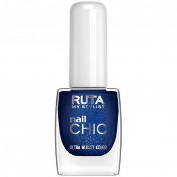 Лак для ногтей ruta nail chic, тон 60, сапфир