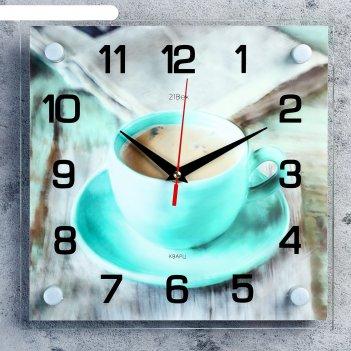 Часы настенные, серия: кухня, чашечка кофе, 25х25 см