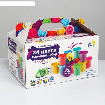 Набор для детской лепки «тесто-пластилин 24 баночки»