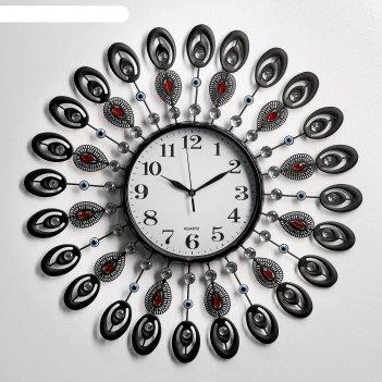 Часы настенные, серия: ажур, павлиньи перья, разноцветные кристаллы, микс,